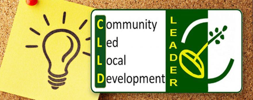 Ανακοίνωση οριστικών αποτελεσμάτων ιδιωτικών έργων CLLD/LEADER N. Δράμας