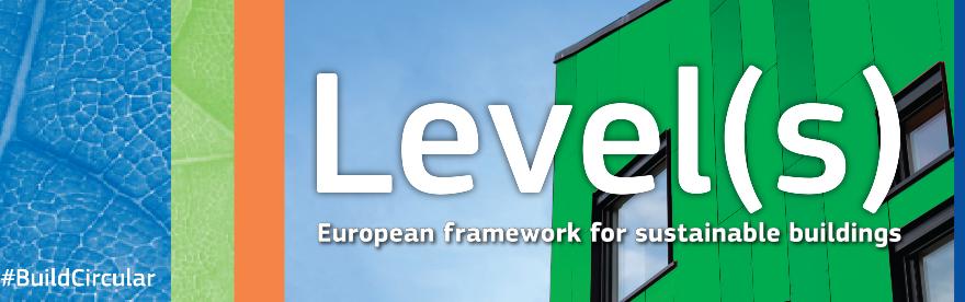 Ευρωπαϊκό πλαίσιο Level(s) για τη Bιωσιμότητα των Kτηρίων